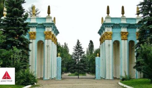 Комплекс Будинку природи, м. Харцизьк